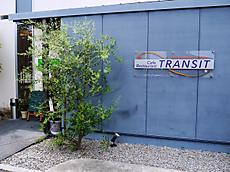 P1020504